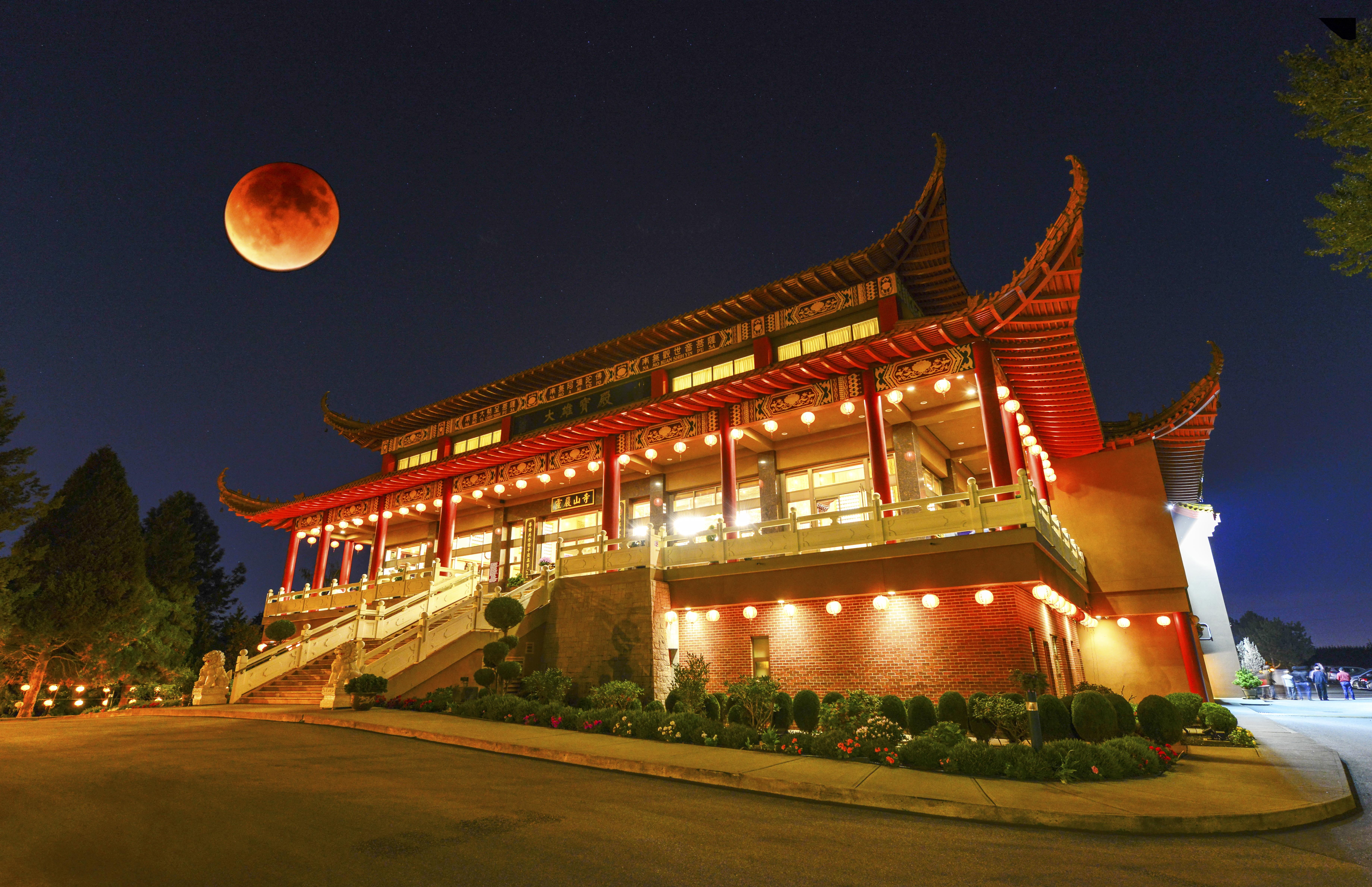 The Beauty of Lingyen